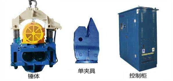 DZ-45 电锤-永安打桩锤