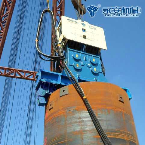 YZ-230 液压振动打桩锤-永安打桩锤